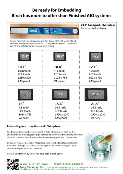 Birch open frame touch monitors-2020-07-16