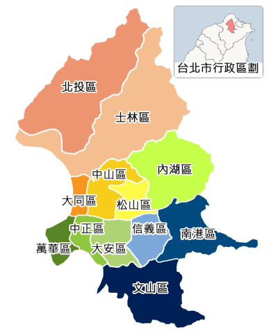 Taipei_Districts2
